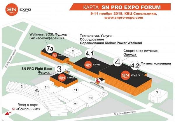 Расположение выставочных павильонов SN PRO