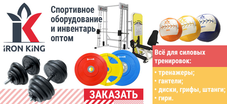 Тренажеры оптом, спортивное оборудование и инвентарь оптом  гантели ... 6eeb7e5cef7